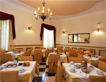 Halepa Hotel Αίθουσα Πρωινού Χανιά