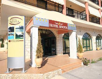 Hotel Sivota Είσοδος Σύβοτα